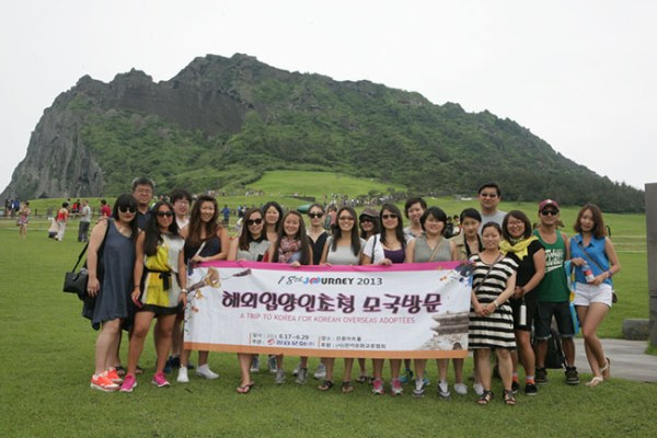 Trip to Korea for Adoptees ~ 15-6/28-6