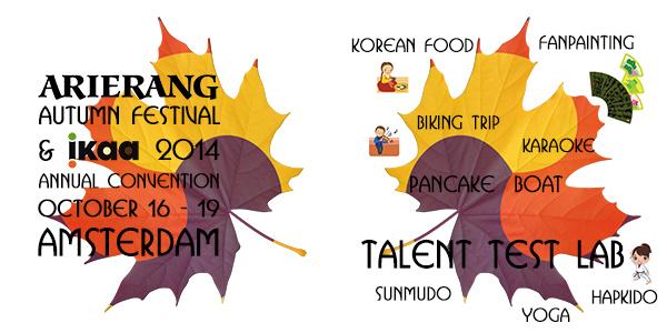 Autumn Festival open for registration!!