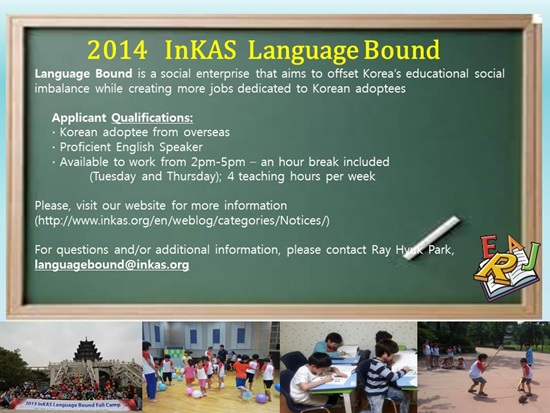 Language Bound: Searching for Korean Adoptee English Instructors