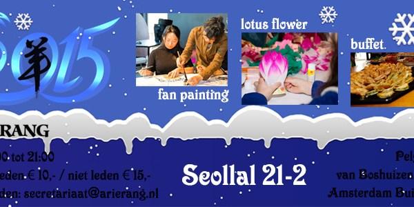 Seollal 21-2
