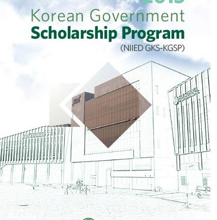 NIIED Scholarship 2015