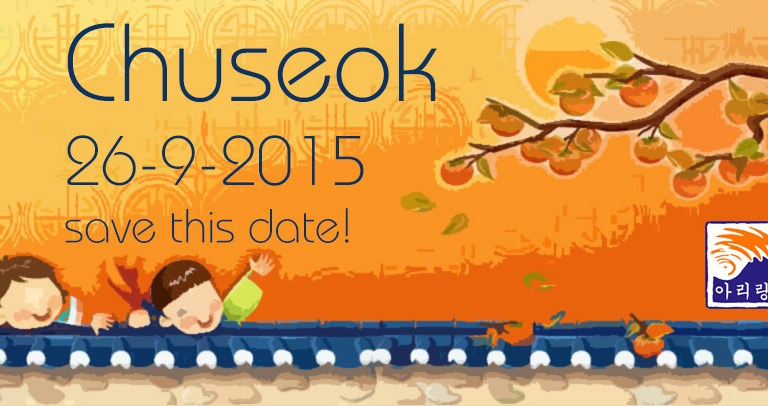 Save the date – Chuseok 2015 op 26 september!