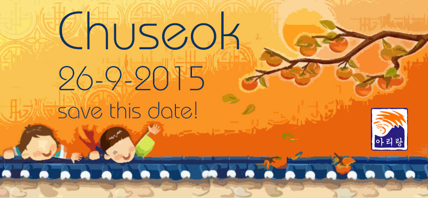 Vooraankondiging Chuseok 26 september 2015