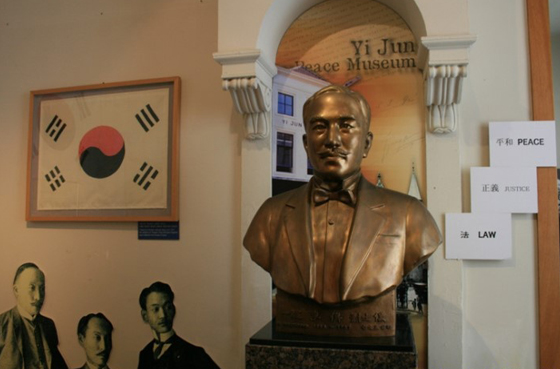 Yi Jun 110 Year Commemoration Ceremony – 14 juli a.s.