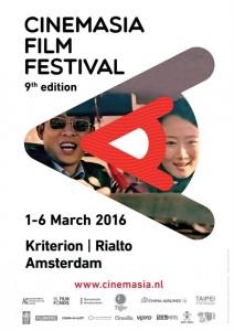 Bekijk Cinemasia 2016 Flyer