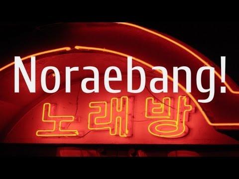 Tilburg Noraebang & Diner 23 april