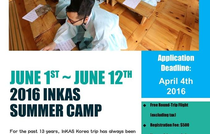 2016 InKAS Summer Camp