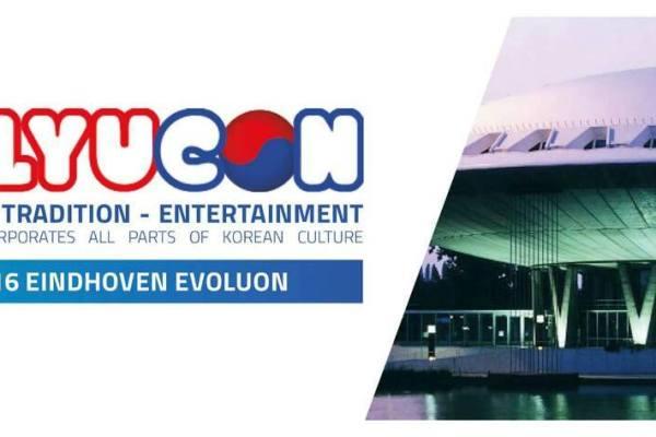 Hallyucon 22 oktober in Evoluon Eindhoven
