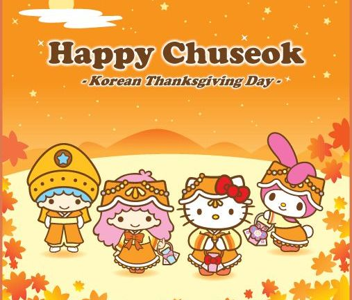 [Save the Date] Chuseok 7 oktober 2017