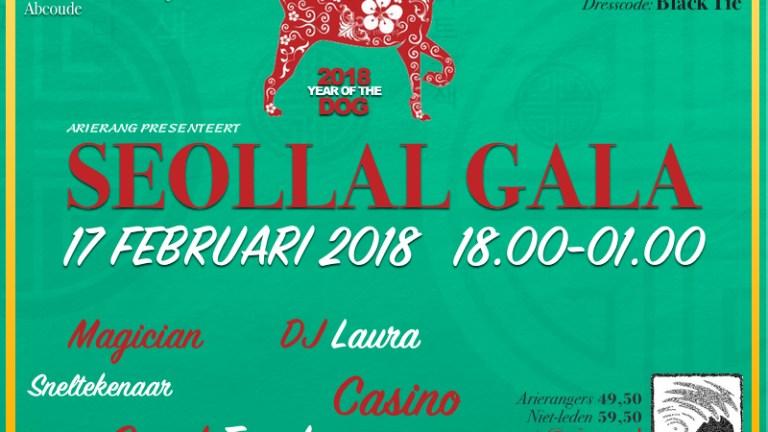Seollal Gala 2018