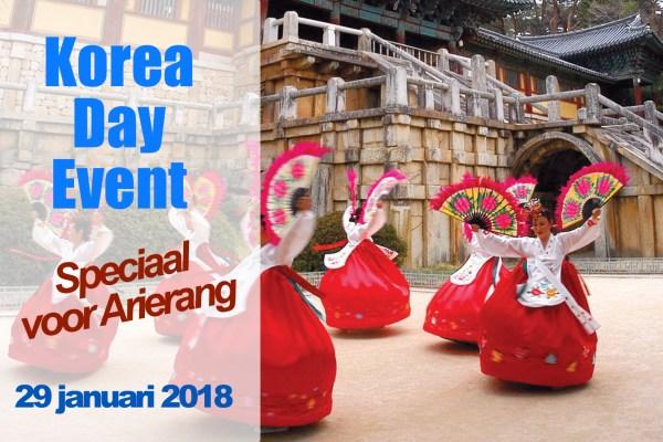 Speciaal voor Arierang georganiseerde avond – met eten