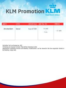 20190127 KLM Promotion