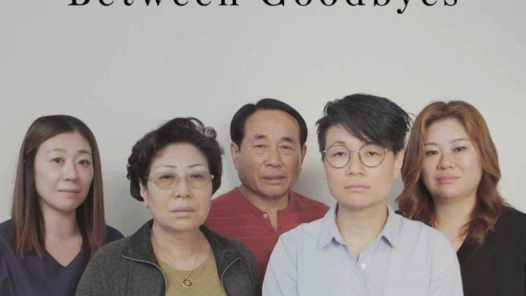 Help mee de docu Between Goodbyes te verwezenlijken