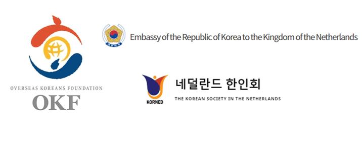 Mondmasker aangeboden door Overseas Korean Foundation