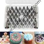 Cake Decor 52pcs/Set Box Piping Nozzles Pastry Tips Cupcake Cake Decorating Stainless Steel Nozzles 2