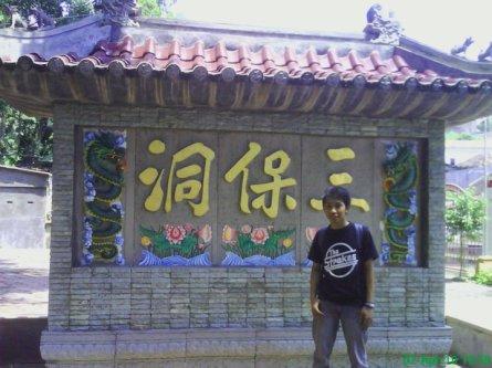 @Sam Poo Kong, Semarang