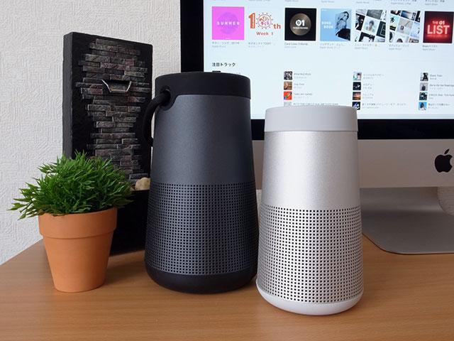 【レビュー】BOSE SoundLink Revolve/Revolve+ Bluetooth speaker:防滴360度 ...
