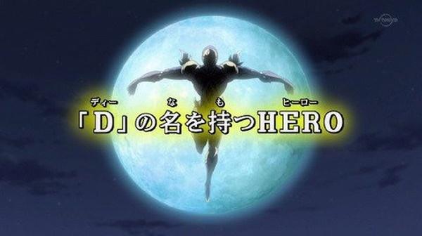新規カードを採用した『D-HERO』軸のヒーローデッキレシピ & デッキの回し方【遊戯王】。2019年4月リミット・レギュレーション対応。