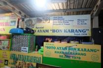 """Soto Ayam """"Bon Karang"""""""