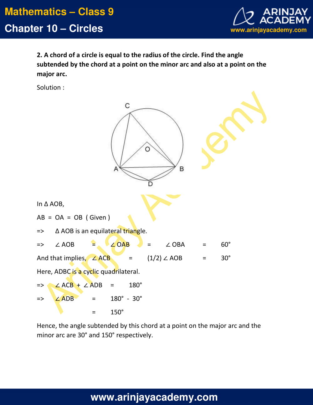 medium resolution of NCERT Solutions for Class 9 Maths Chapter 10 Exercise 10.5 - Circles