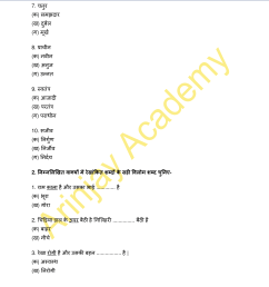 Hindi Worksheets Class 3th   Printable Worksheets and Activities for  Teachers [ 2200 x 1700 Pixel ]