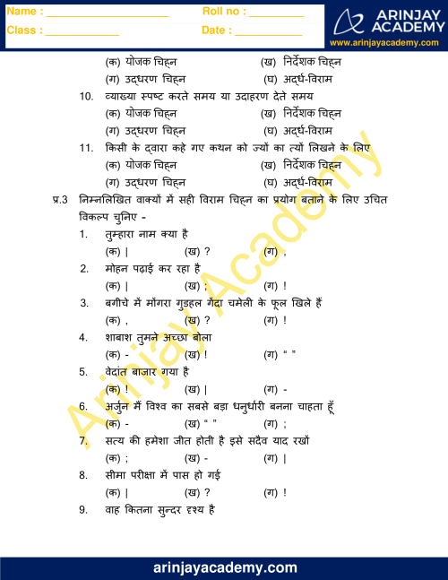 small resolution of Hindi Year 4 Worksheets   Printable Worksheets and Activities for Teachers