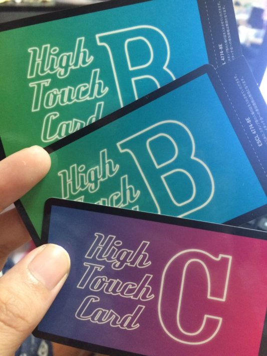 High Touch Cards