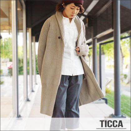 ticca-31001-beige