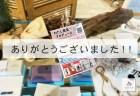 初イベントのお礼☆「わたし発見♡プロデュース!!」