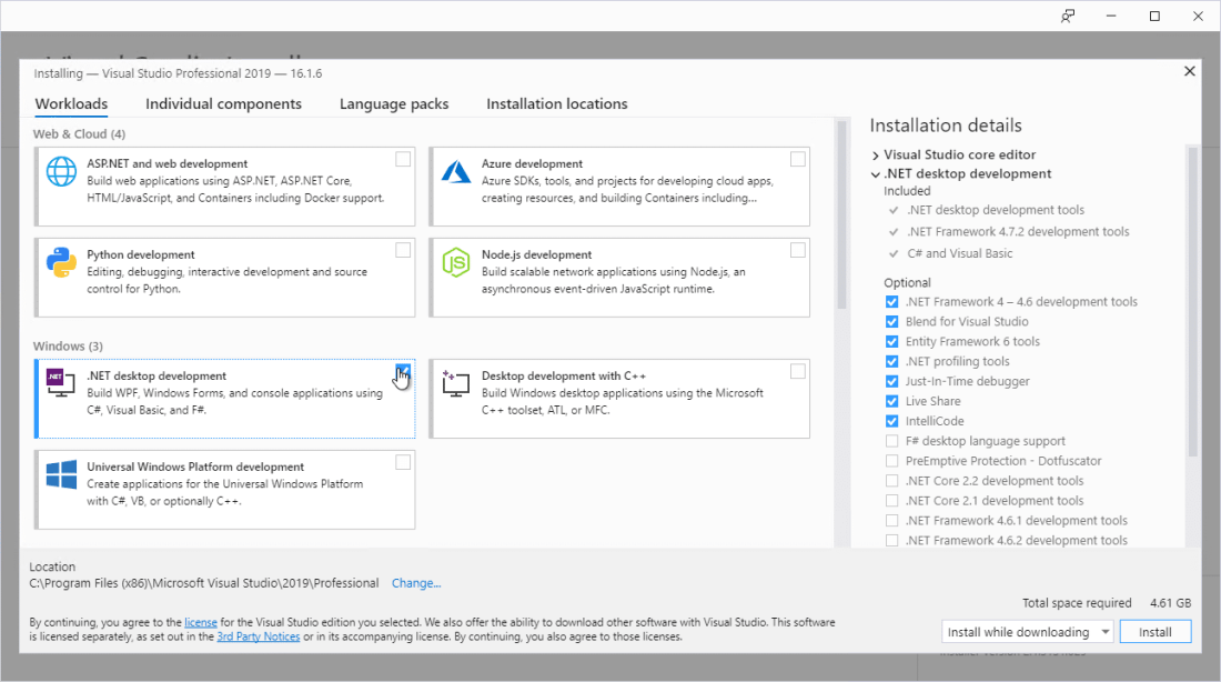 Update to Visual Studio 2019 for #MSDyn365FO 13