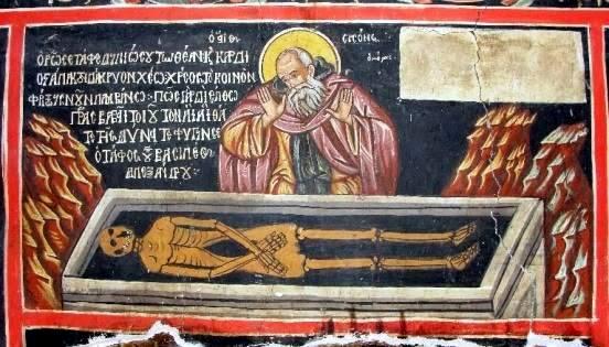 Ο άγιος Σισώης προσκυνάει την σωρό του Μεγάλου Αλεξάνδρου (4ος αιώνας μ.Χ.)