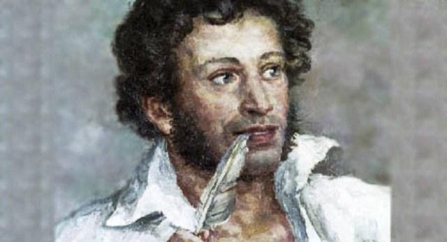 Александр Сергеевич Пушкин и Калипсо Полихрони