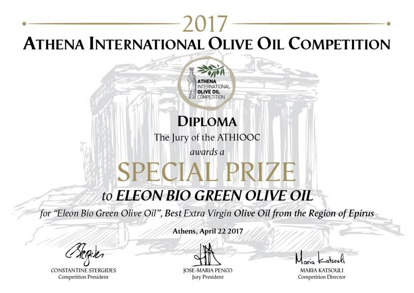 """""""ἔλαιον"""" Bio-Green organic olive oil from early harvest"""