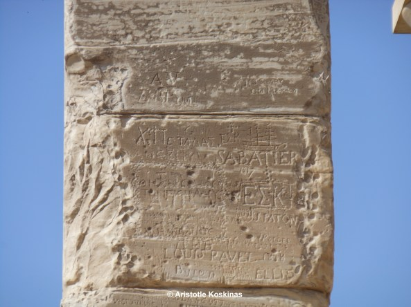 Πεσσός με γκραφίτι του 19ου αιώνα στο Σούνιο. Το όνομα του Λόρδου Βύρωνα διακρίνεται στο κάτω μέρος της εικόνας, πάνω ακριβώς από το δικό μου λογότυπο.