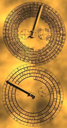 Η οπίσθια όψη του μηχανισμού: επάνω, η σπείρα του Μέτωνος (που περιέχει τον Καλλιπικό κύκλο και τους πανελλήνιους αγώνες), κάτω η σπείρα του Σάρου (που περιέχει τον κύκλο του Εξελιγμού).
