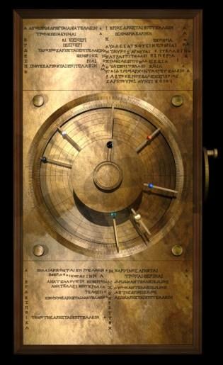 """Εμπρόσθια όψη του μηχανισμού: φαίνονται οι δείκτες του ήλιου, της Σελήνης και των πλανητών καθώς και το """"παράπηγμα""""."""