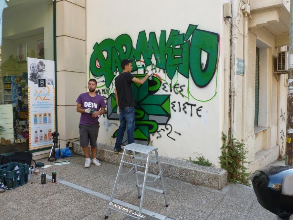 Greek graffiti  Aristotle Greek tourist guide