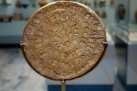 The Disc of Phaistos.