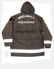 зимняя форма для охранников-4