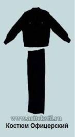 мвд.л-21-костюм офицерский летний