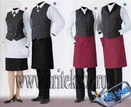 униформа для официантов-2