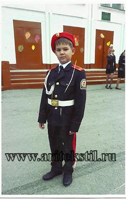 форма для кадетов-40