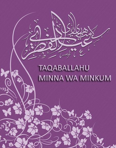 Taqoballahu Minna Waminkum : taqoballahu, minna, waminkum, Mohon, Lahir, Bathin, Bundadontworry's