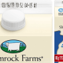 Shamrock Farms Voluntarily Recalls 2 Vanilla Half Gallon