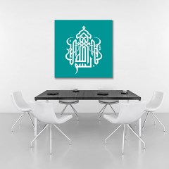 tableau arabe calligraphie moderne