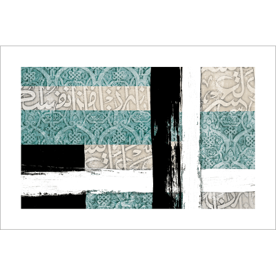 Poster oriental-abstrait calligraphie-turquoise