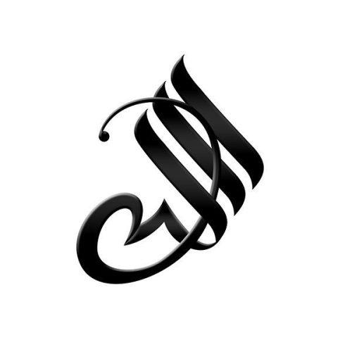 Poster islam-allah-blanc