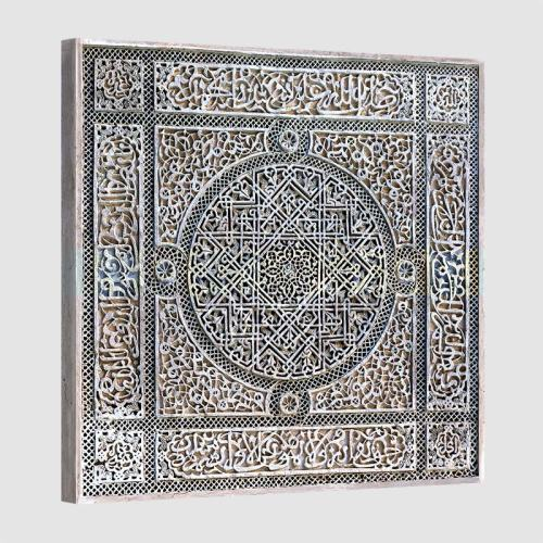 Tableau arabe calligraphie ornement