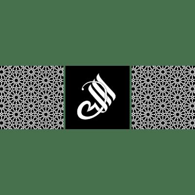 tableau arabe allah-triptyque-blanc et noir