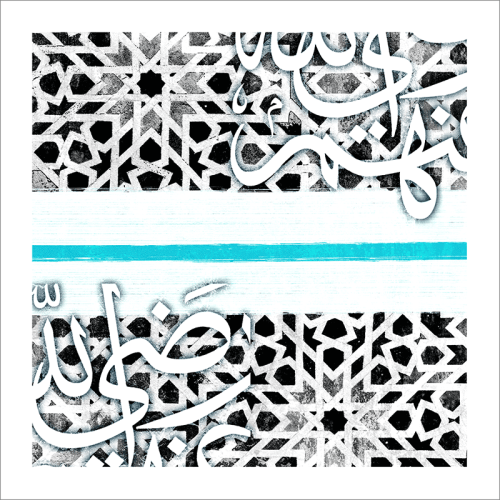 Poster arabe-abstrait mosaique-turquoise